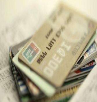 信用卡司法解释