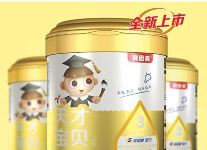 [贝因美奶粉怎么样]贝因美奶粉加盟详情