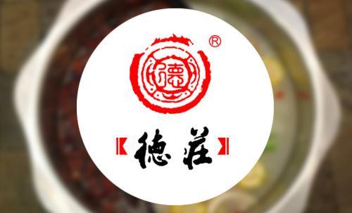 加盟德庄火锅费用多少_德庄火锅加盟details