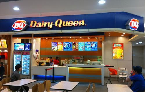 【dq冰淇淋加盟费多少】dq冰淇淋加盟