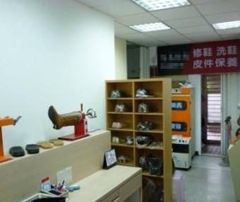 [修鞋店]修鞋加盟详情