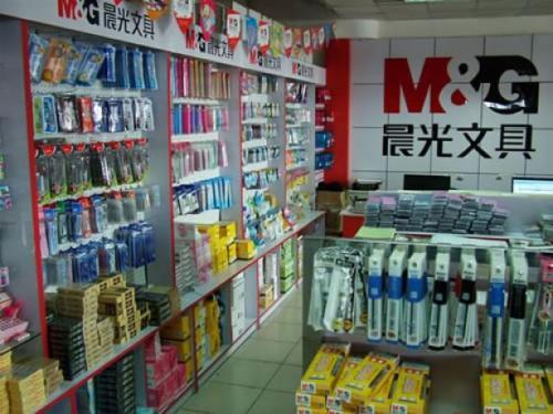中国十大文具品牌排行榜|中国十大文具品牌
