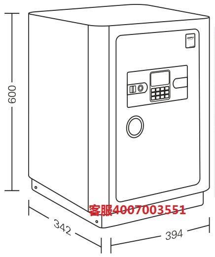 [家用保險箱尺寸大全]保險箱尺寸