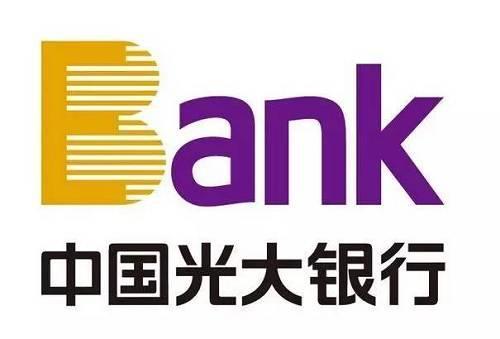 [平安银行信用卡电话]光大银行信用卡电话
