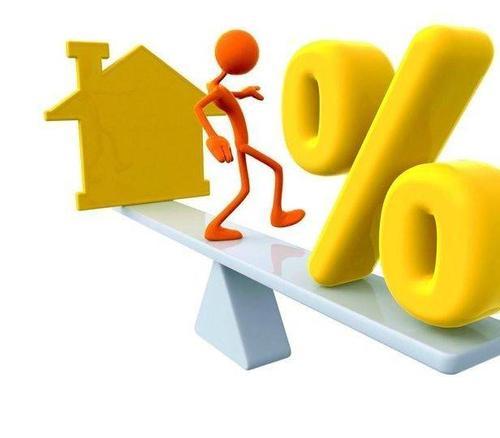 【银行贷款利率是多少钱】银行贷款利率是多少