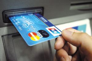 信用卡取现手续费是多少钱_信用卡取现手续费是多少