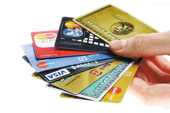 【办信用卡哪个银行好办】办信用卡哪个银行好