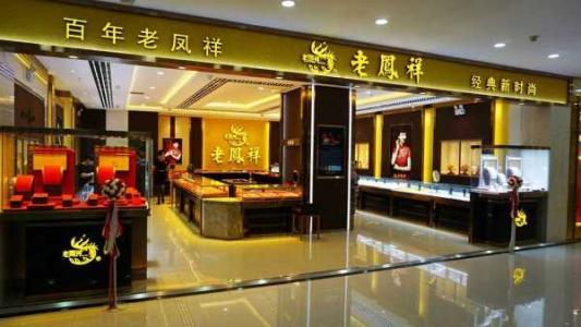 国内珠宝品牌排行榜_中国珠宝品牌排行榜