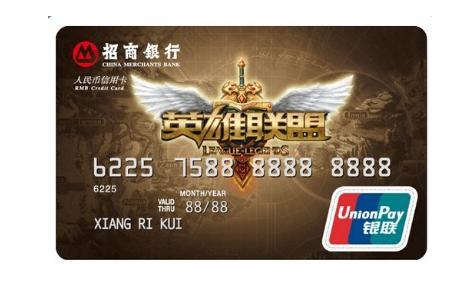 [招商银行信用卡积分兑换商城]招商银行信用卡积分兑换