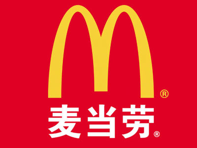 麦当劳的加盟费用_麦当劳加盟费用