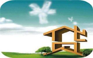 【住房商业贷款利率计算器】住房商业贷款利率
