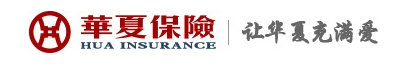 华夏保险官网