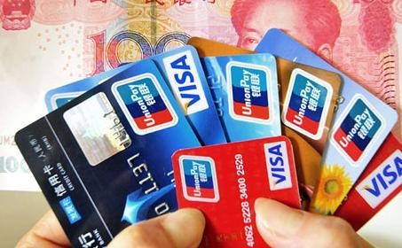 [信用卡哪家银行的好用]信用卡哪家银行的好