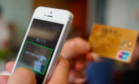 [信用卡可以微信转账吗]信用卡可以转账吗