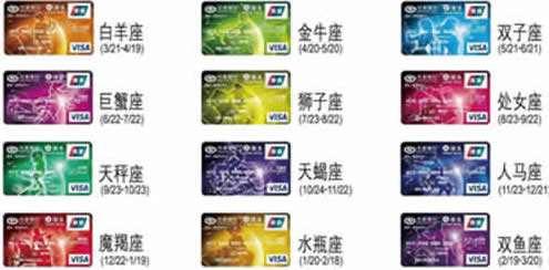 【兴业银行星夜星座信用卡金卡年费】兴业银行星座信用卡