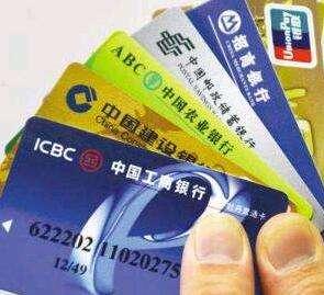 学生办理visa卡的条件,visa卡办理条件