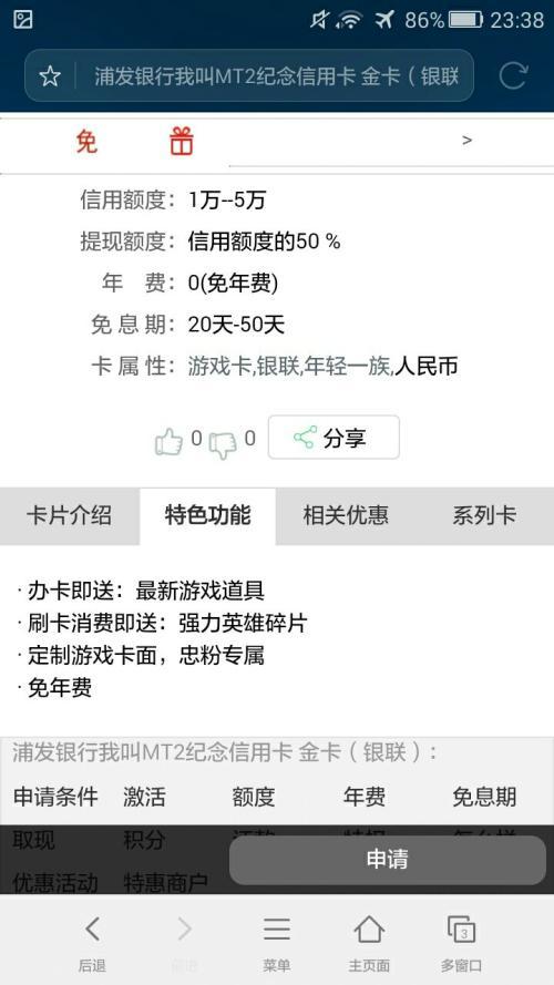 [信用卡可以提现吗]广州信用卡提现