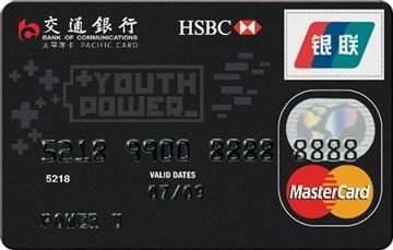 交通银行的信用卡电话号码_交通银行的信用卡电话