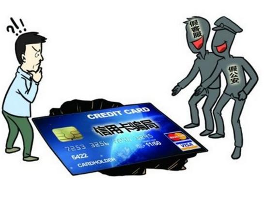 代办信用卡违法吗_泉州代办信用卡