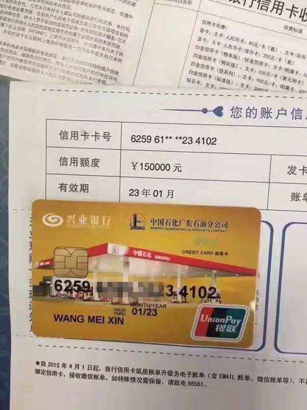 【办理5万额度信用卡额度】办理5万额度信用卡