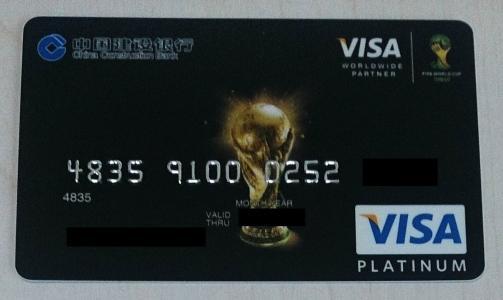 visa信用卡怎么办理_visa信用卡怎么办