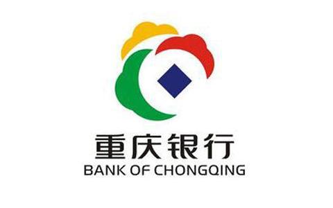重庆银行小额贷款公司_重庆银行小额贷款