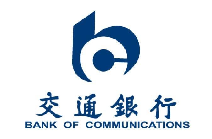 【交行网上银行】交行网