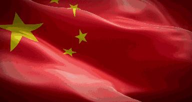 【我和我的祖国纪念建国70周年作文】关于纪念建国70周年的作文 喜迎新中国成立70周年征文