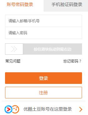 大鱼号官网pc版注册:大鱼号官网