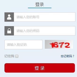 如法网登录入口 http://ucenter.rufa.gov.cn/ucenter/loginMain
