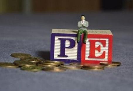 PE投资 PE投资流程