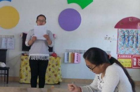 [幼师资格证报考条件]幼儿教师演讲稿一等奖