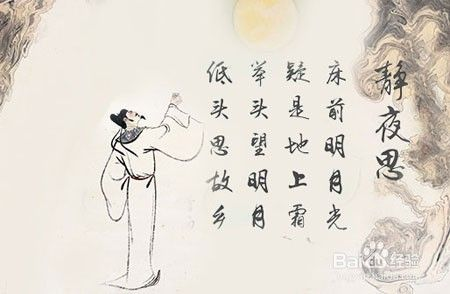 关于月亮的诗句|关于中秋节的诗句