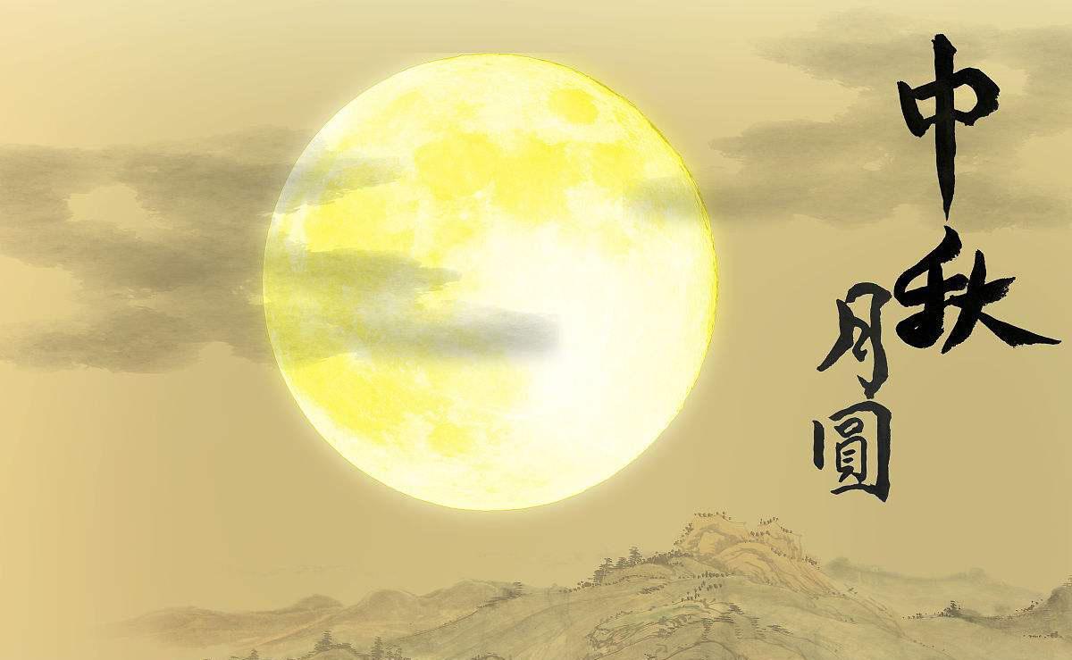中秋节的由来简短|中秋节的由来