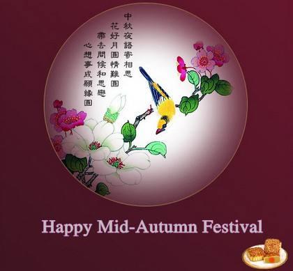 中秋节的英文祝福语|中秋节的英文祝福