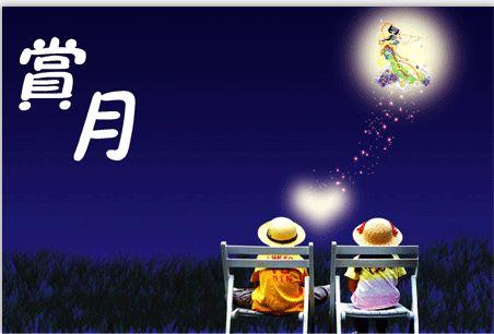 中秋节的活动有哪些_中秋节有哪些习俗