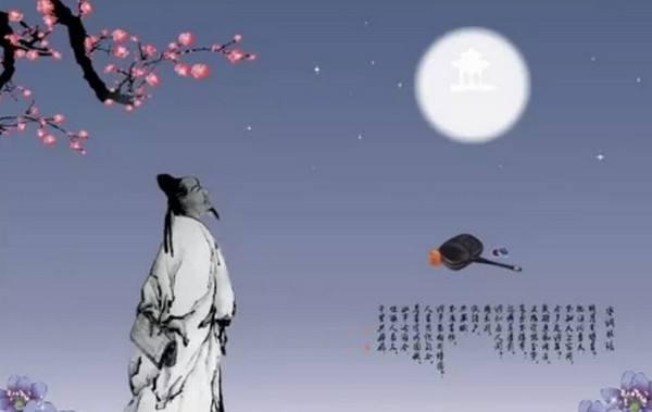 [中秋节的诗句古诗大全]中秋节的诗句古诗