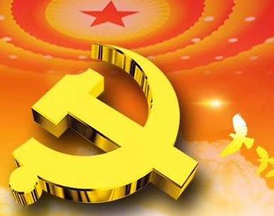 [中国共产党成立95周年习近平重要讲话]中国共产党成立98周年