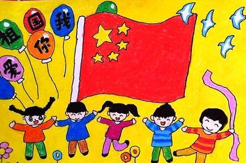 【庆祝国庆节的图片】庆祝国庆节