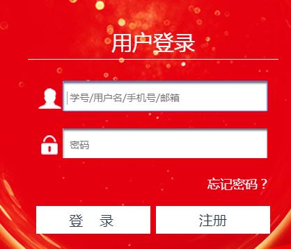 四川公务员在线培训平台 http://scgwy.chinahrt.com/