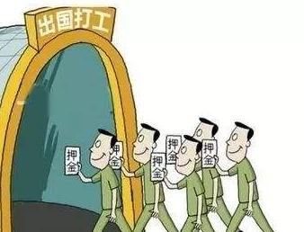 [去国外务工能赚多少钱]去国外务工能赚多少钱