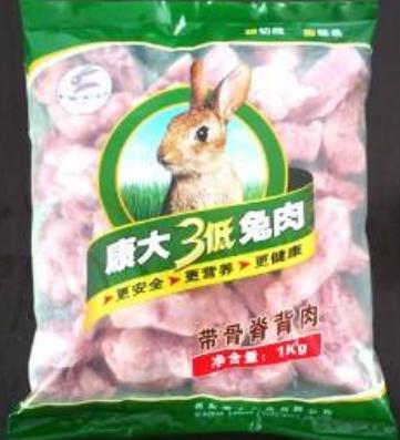 兔肉容易熟吗_康大兔肉熟食加盟