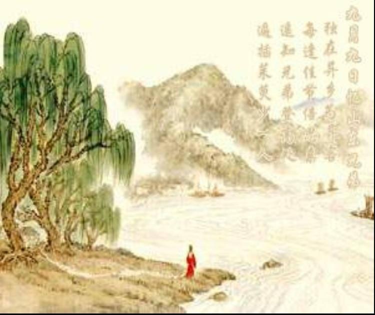 关于重阳节的古诗_重阳节的古诗 关于重阳节的古诗