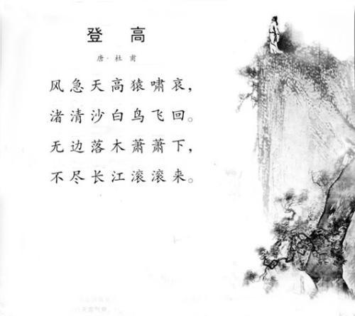 关于重阳节的诗句|重阳节的英文诗句