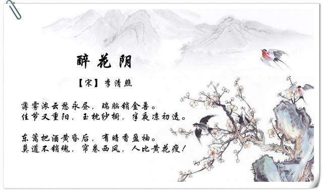重阳节诗歌大全|重阳节诗歌