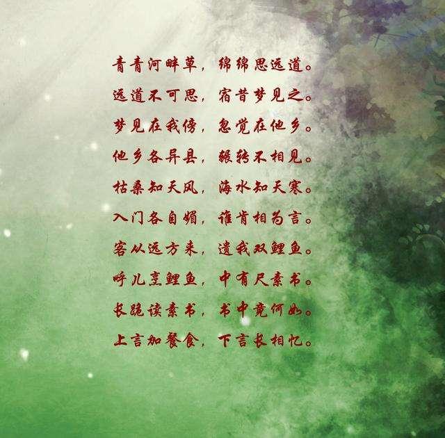 仿照花之歌写的草之歌3篇