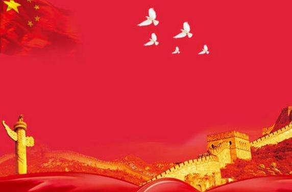 庆祝中国70周年征文三篇