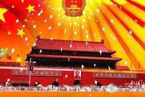 中华人民共和国成立七十周年征文三篇