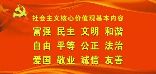 大student how 践行社会主义核心价值观论文3篇