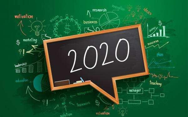 2020年街道办工作计划范文